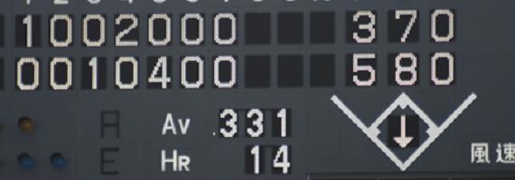 野球  点差