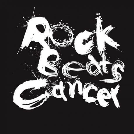 rockbeats1300-460x460.jpg