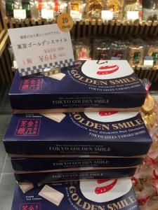 IMG_1190_ 山香煎餅2017127203817