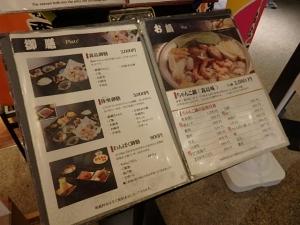 P2043598 201802両国江戸NOREN