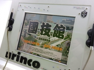 P2043681朝赤龍引退 錦島襲名 披露大相撲