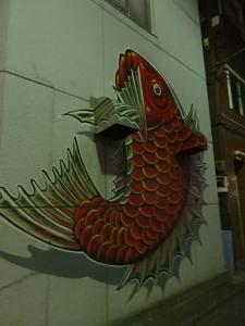P2043876真鯛らーめん 麺魚
