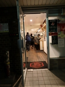 P2043878真鯛らーめん 麺魚