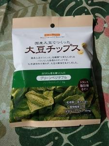 P2073920ビオクラ食養本社さんの大豆チップスシリーズ
