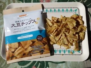 P2073939ビオクラ食養本社さんの大豆チップスシリーズ