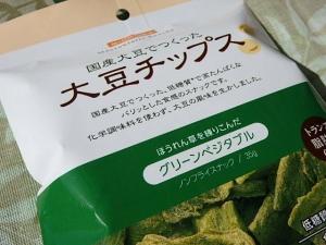 P2073921ビオクラ食養本社さんの大豆チップスシリーズ