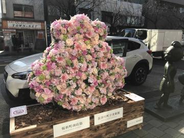fc2blog_2017120716255862b.jpg