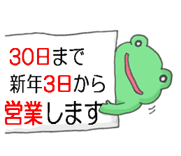 933822.png