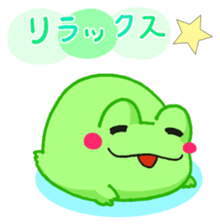 sticker7N3bb3FZ19.png