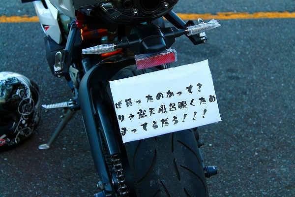 IMG_0507.jpg