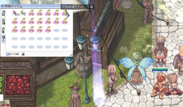 screenSigrun1159.jpg