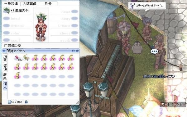 screenSigrun1160.jpg