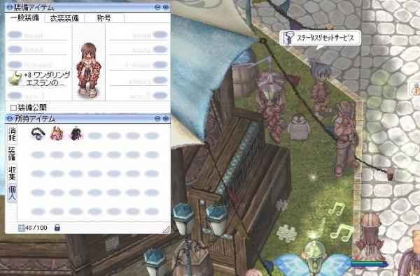 screenSigrun1164.jpg