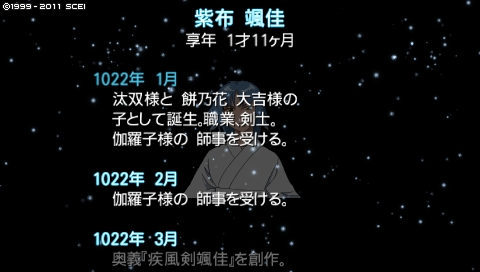 oreshika_0103_1.jpeg