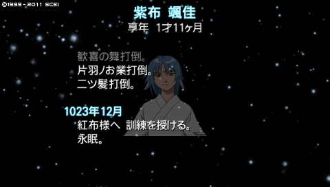 oreshika_0109_20171229185602de6.jpeg