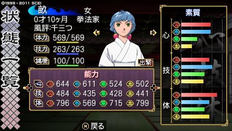 oreshika_0255_201712291839073c0.jpeg