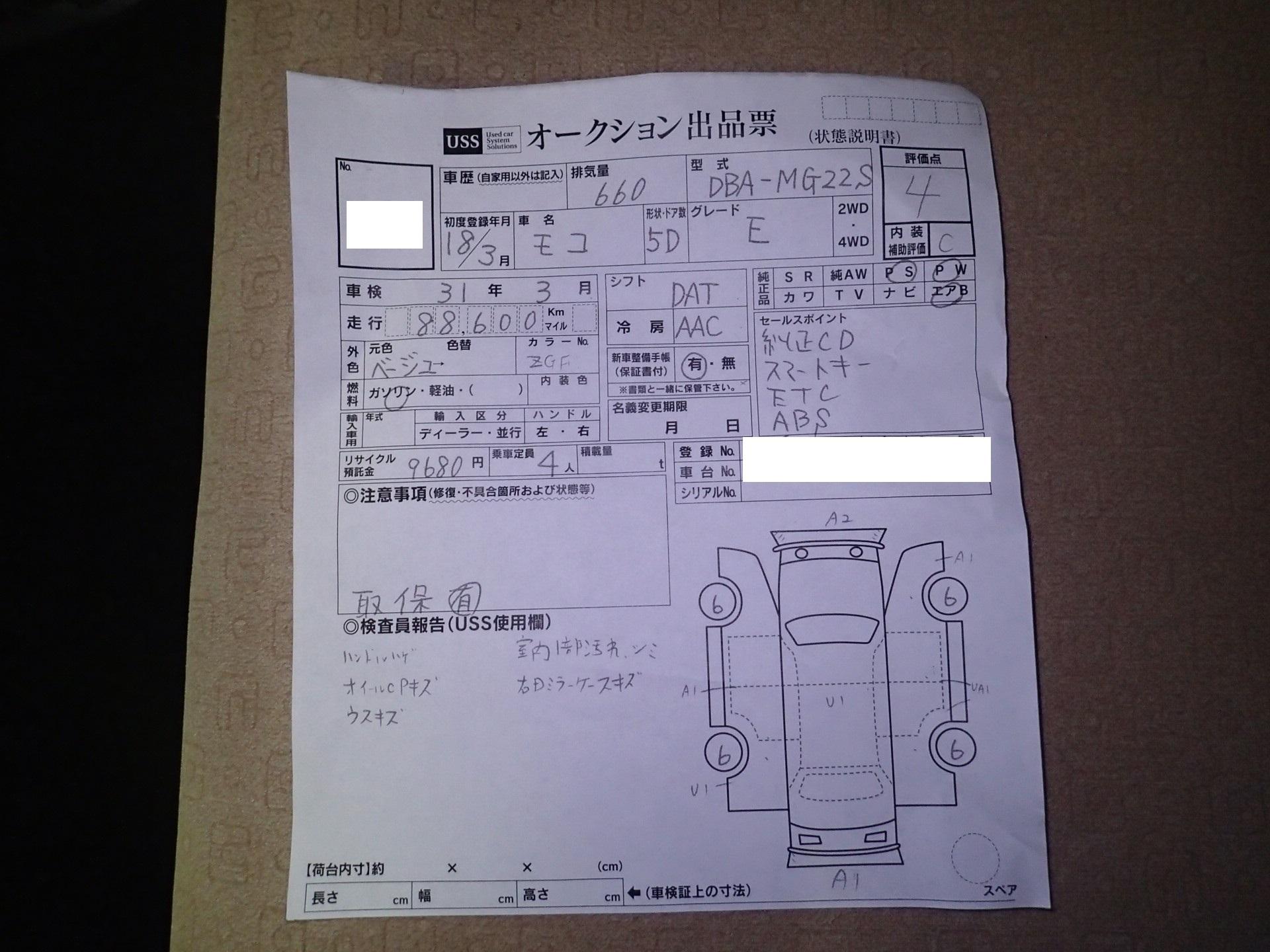 P2101014.jpg
