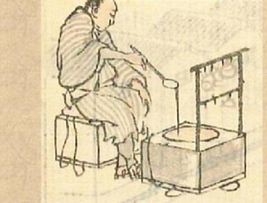 文字焼き屋