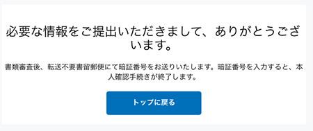 20171223_02.jpg