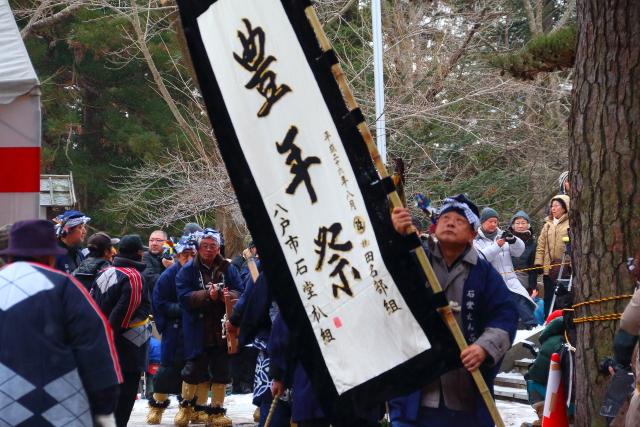 新羅神社2