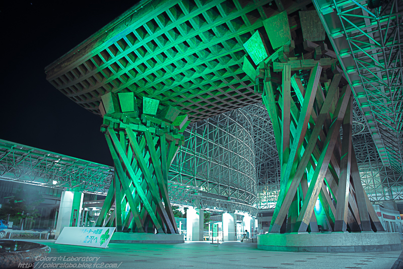金沢駅 鼓門 2-1