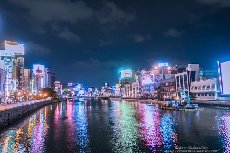 2017 11月10日 中州 1-1