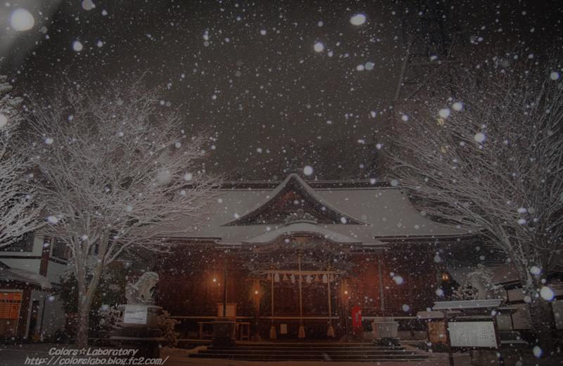 2月1日 四柱神社 1-9467