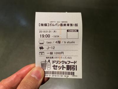 2018_01_01_03.jpg