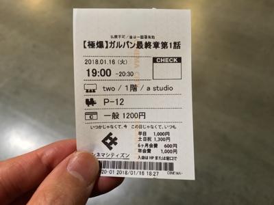 2018_01_16_004.jpg