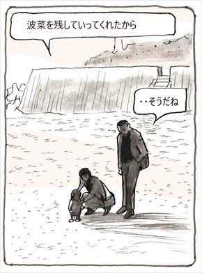 海辺の叙景⑤