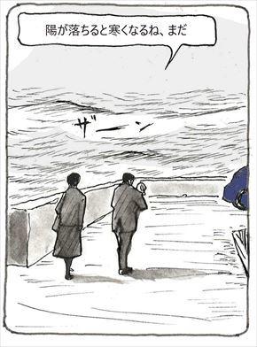 海辺の叙景⑥