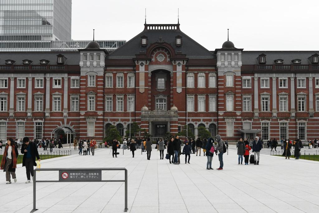 JR東京駅丸の内駅舎前広場 1