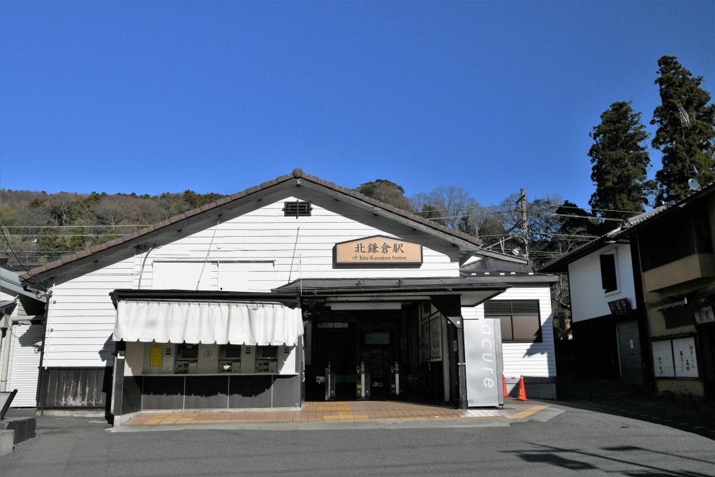 JR北鎌倉駅