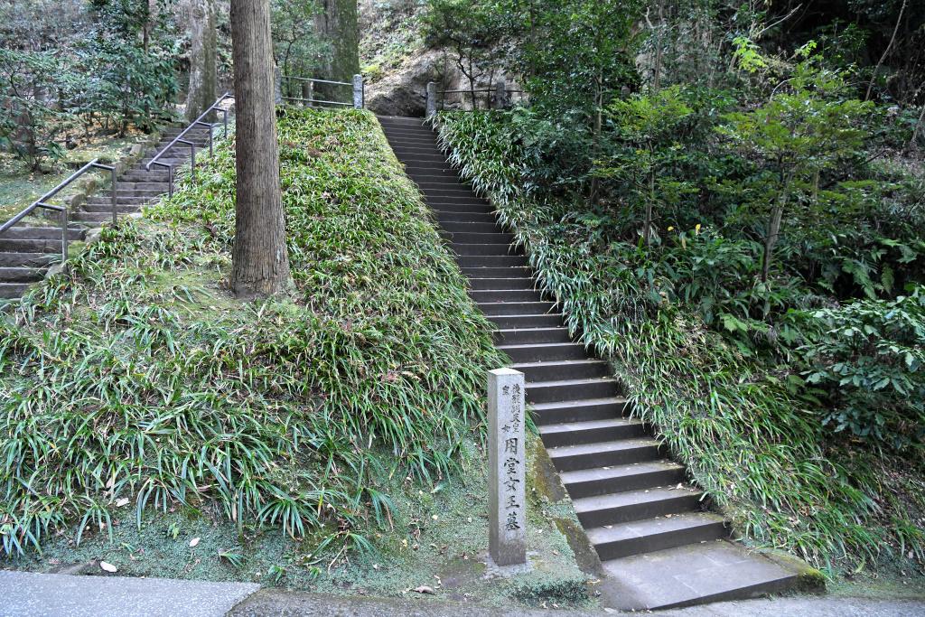 用堂尼 墓所入口階段