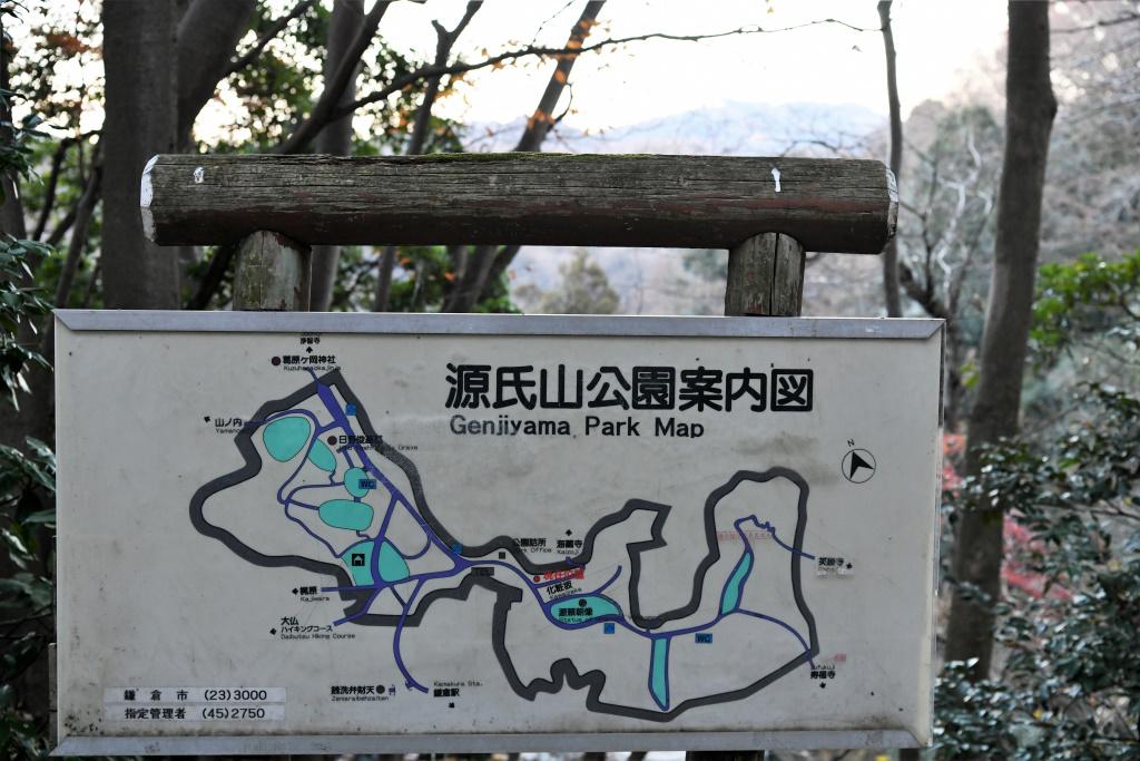 源氏山公園 案内板