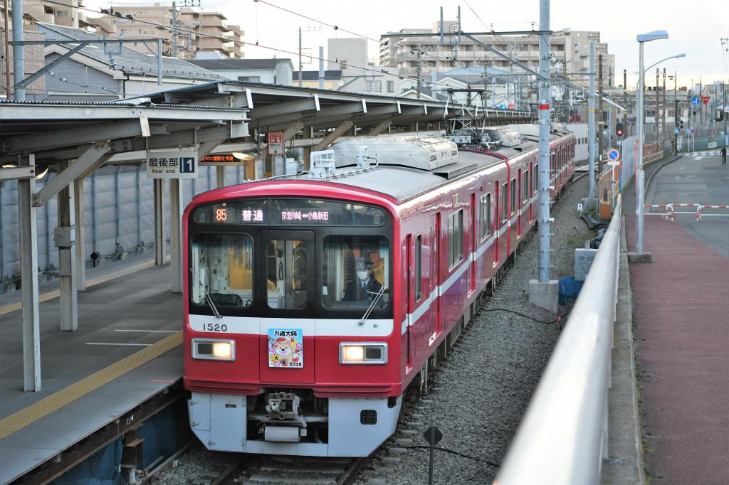 京急大師線 小島新田駅 1