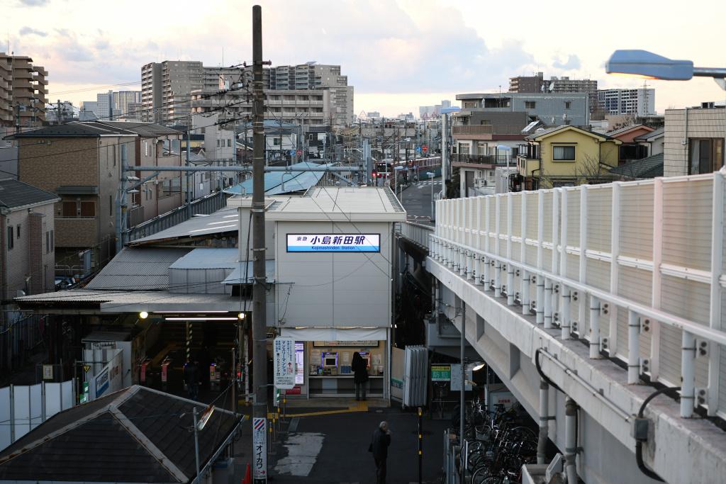 京急大師線 小島新田駅 2