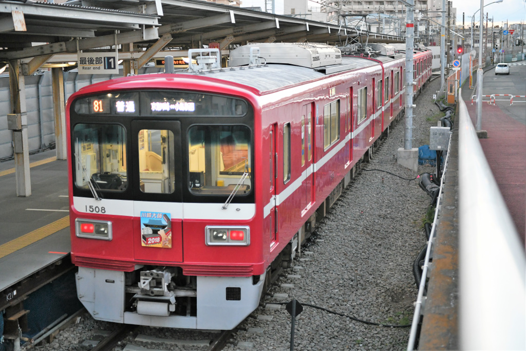 京急大師線 小島新田駅 3