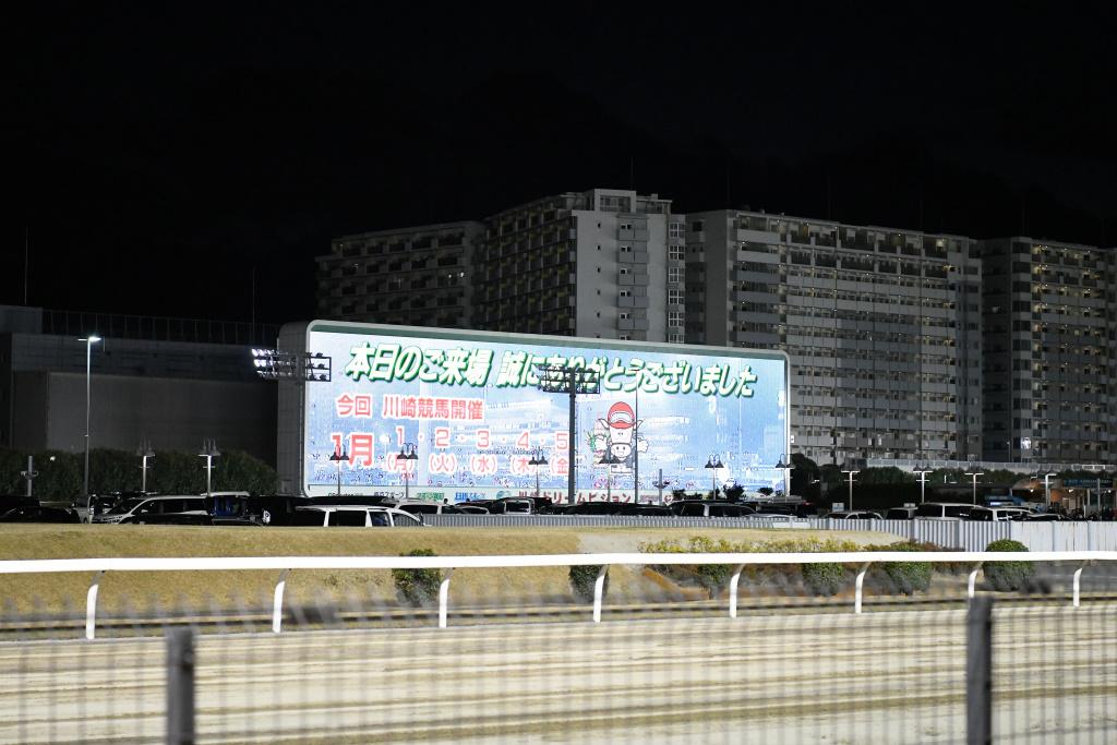 川崎競馬場 5