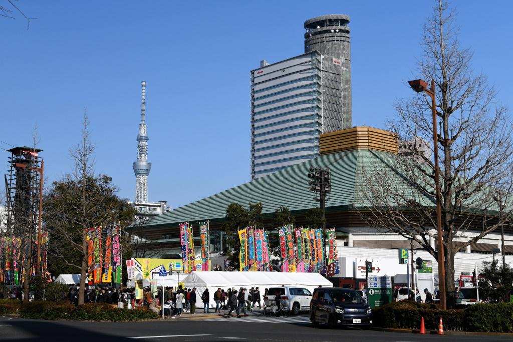 両国国技館 と NTTドコモビル