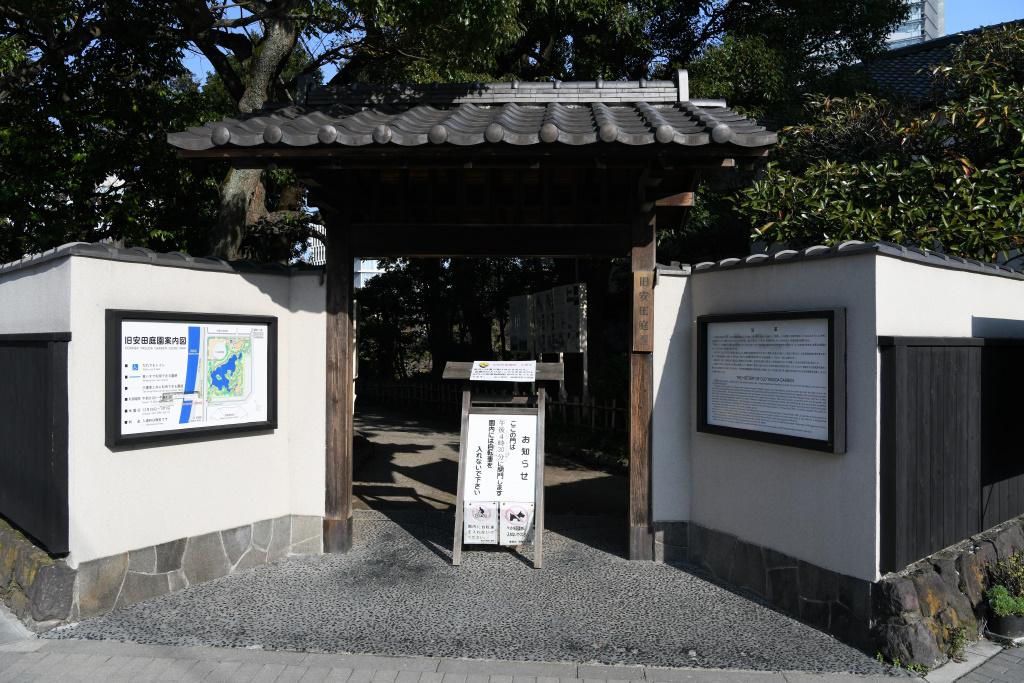 旧安田庭園 出入口 2