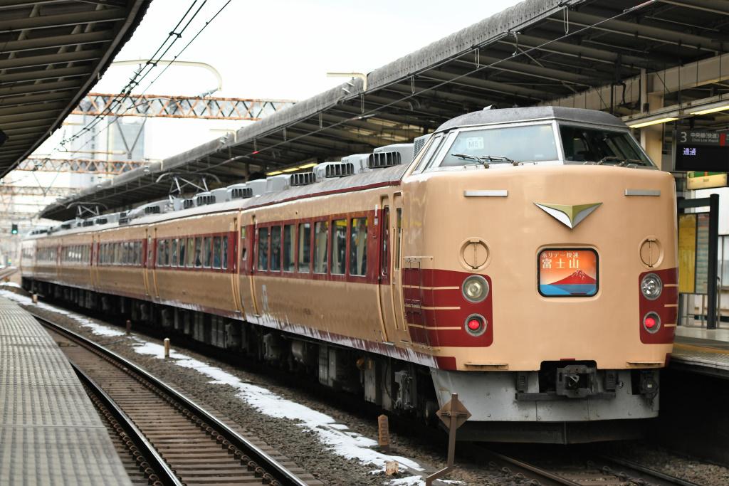 ホリデー快速 富士山1号 5