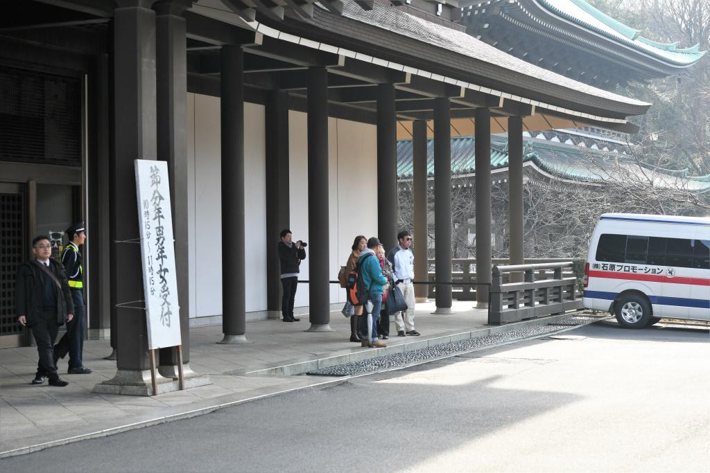 三松閣 玄関前