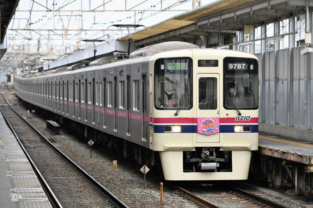 京王9000系 2