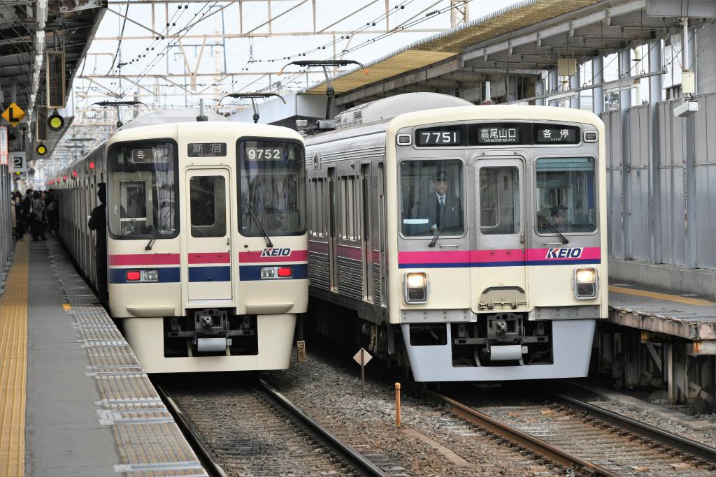 京王9000系 & 7000系