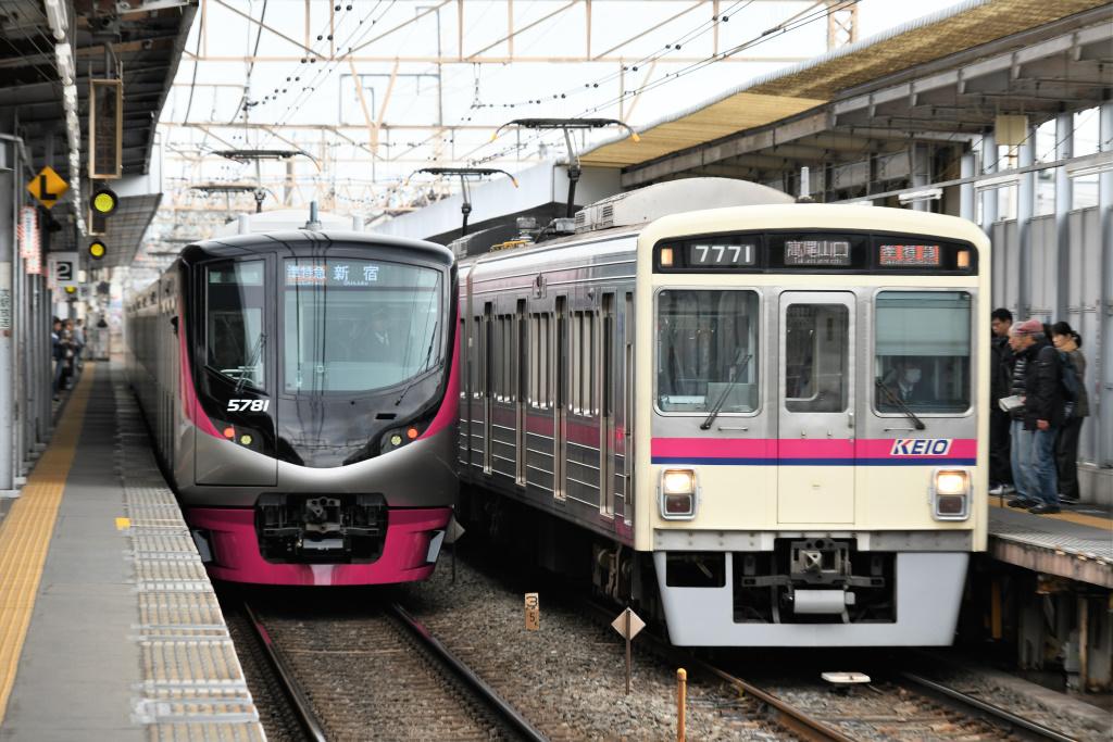 京王5000系(2代) & 7000系