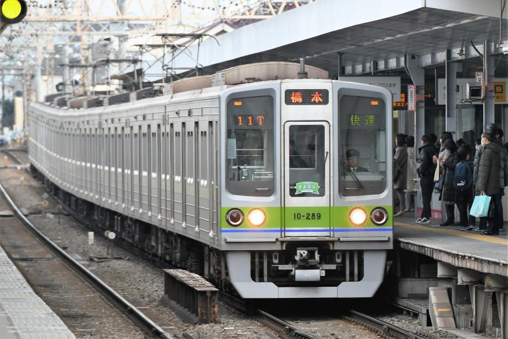 都営地下鉄新宿線 10-000形 1