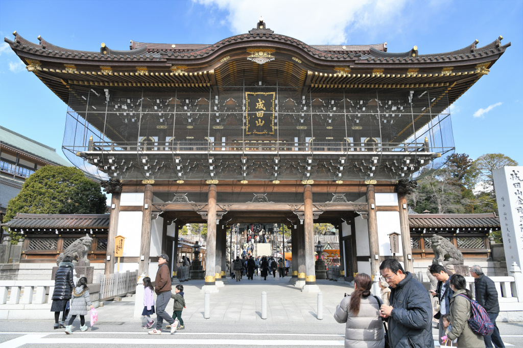 新勝寺 総門