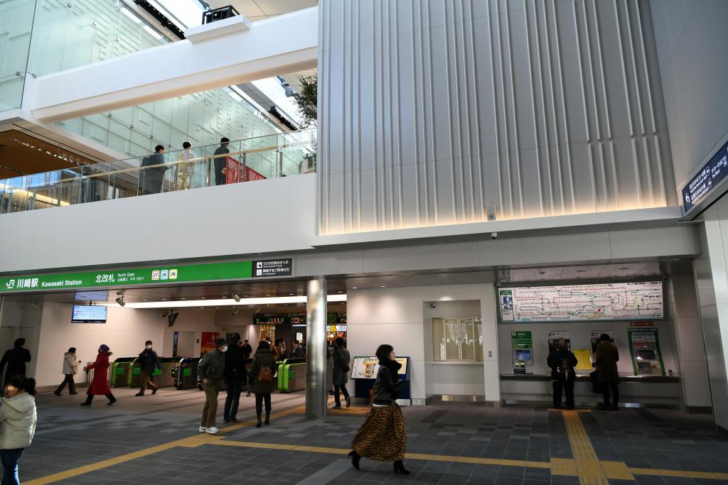 JR川崎駅 北口 出改札口