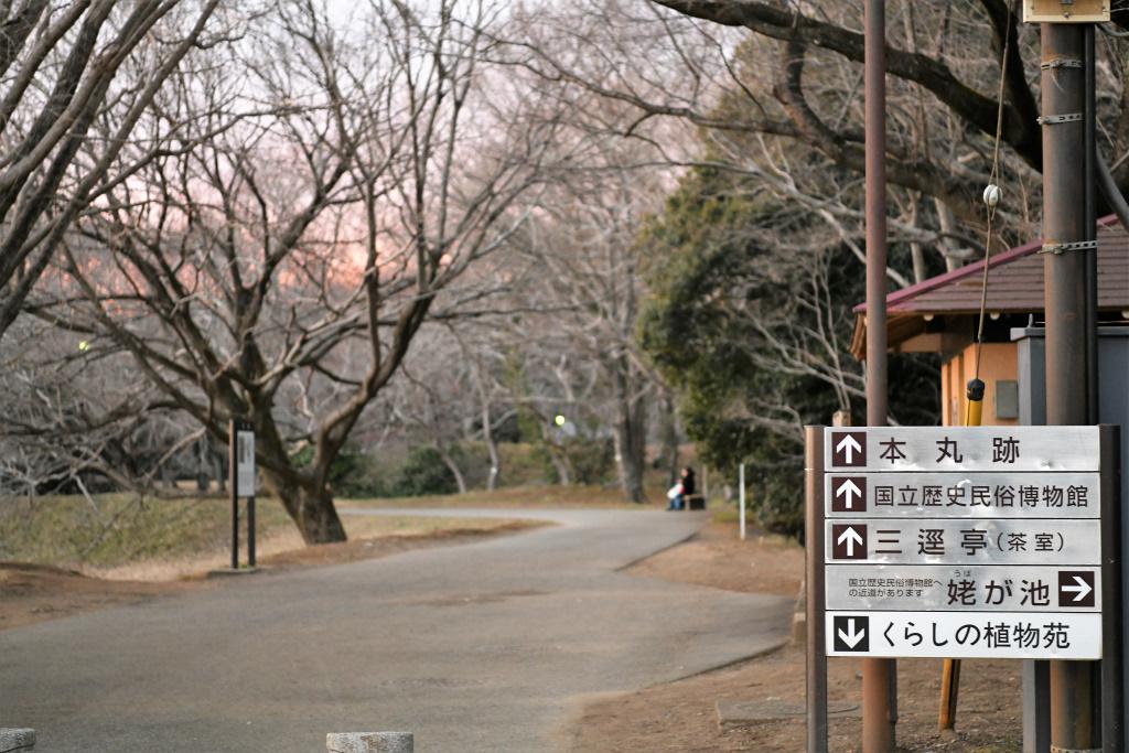 佐倉城址 三の門前